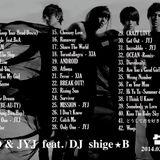 TVXQ & JYJ ケポシデMIX2014