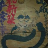 Mixmaster Morris @ Kumamoto Cafe Lomilomi pt1