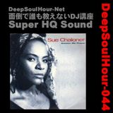 DeepSoulHour-044