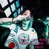 『DJ Ye Ft. DJ Jn』首次合作2017最新劲爆中英NonStop舞曲°(爱河✘带你去旅行)