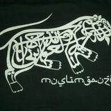 SEER 290 Dan Raw - Muslimgauze  Extended Play I