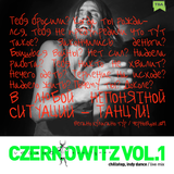 Vegano Hooligano Tour - Czernowitz VOL.1 / live mixtape
