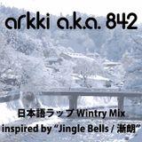 """日本語ラップ Wintry Mix inspired by """"Jingle Bells/漸朗"""""""