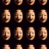 japanese Modern Vol.4.浅川マキ-BlindedCamera.KLarkkent.Mixxx