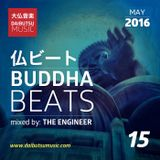 Buddha Beats-Episode 15