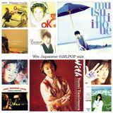 90s japanese GiRLPOP mix