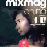 Q'hey Deeper Mix Set at mixmag China party, Selia, Shanghai July 2017