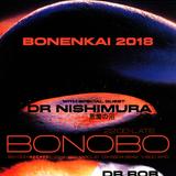 Max Essa Lone Star, Dec., 2018 set @bonobo