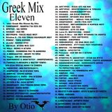 GREEK MIX ELEVEN By Otio (2011)
