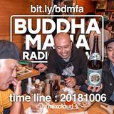 BUDDHA MAFIA RADIO_20181006