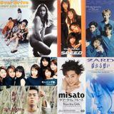 90's J-Pop 夏 Summer Non Stop Mix