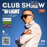 Dj Light - V.I.P Club Show  005 mp3