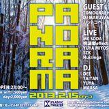 2013.02.15 PANORAMAmix