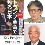 KG Project@20170321