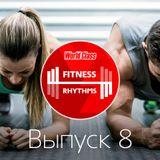 Fitness Rhythms! Vol. 8