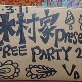 """""""木村家 Open Air Free Party 2018 VOL.2"""" DJ ぴんくとみどり(PINK TO MIDORI) Live Mix"""