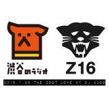 THE ZOOT LOVE Short mix by DJ KADO 渋ラジ ON AIR
