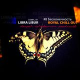 Libra Libur.. Royall Chill Out #8 [Бесконечность]