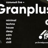 Granplus - Loft (live)