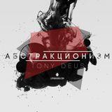 Tony Deus - #Абстракционизм #30 (Hank Hobson Guest Mix)
