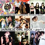 Japanese Girls Rock! #1