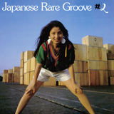 Japanese Rare Groove #2