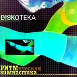 DECAYCAST #47 Guest Mix : DISKOTEKA - Soviet Disco, New Wave and Folk pop mixtape by Big Debbie.