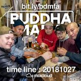 BUDDHA MAFIA RADIO_20181027