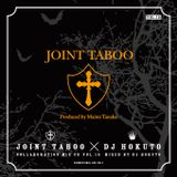 90's HIPHOP R&B Mix by Joint Taboo Vol.15