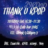 七夕 K-POP MIX (180707 THANK U K-POP)