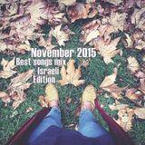 COLUMBUS BEST OF NOVEMBER 2015 MIX- ISRAELI EDITION