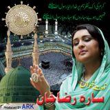 Naat Rasool-e- Maqbool (S.A.W.W) Teri Rahmaton ka By Sara Raza Khan