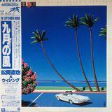 Japanese 80's special w Fluks & KAT at Red Light Radio