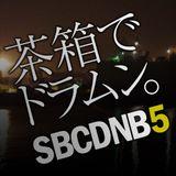 R-9_-_Live@SBCDNB5_20120916