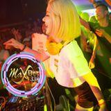 刚好遇见你FT.平凡之路  飄向北方 - DeeJay Ye 经典特制2017最新劲爆慢摇舞曲 King DJ Release by MAXBET338