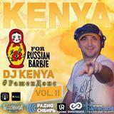 DJ Kenya - #РашенДэнс vol. II (30.12.2015)