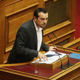 Ομιλία του υπουργού επικράτειας Ν. Παππά στην ολομέλεια της βουλής για τα προαπαιτούμενα  22/7/2015
