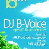 Mikhail Kobzar aka Plastic Sound live@Nasha Krysha 18.08.2012