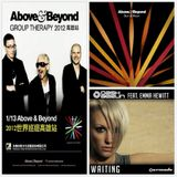 Dash Berlin vs. Above & Beyond - Waiting To Disarm Your Sun & Moon (Shaokao Rework)