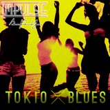 Minimix Julio @Tokio Blues