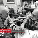Μιχαήλ Παπαδόπουλος & Γιώργος Τζώρτζης_ Μανδραγόρας 23mg