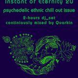 Instant of Eternity 20 by Quarkin (TeleportStation.tk 2015_11_17)