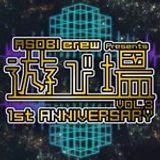 #遊び場 1st Anniversary