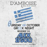 Alex Itsou - DAMBOISE // GRΣΣK NIGHT 08OCT2015 MAIN SET