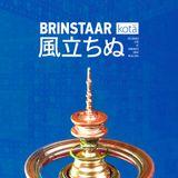 Brinstaar — 風立ちぬ