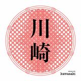 TINH Podcast #03 - Stereociti [Mojuba]