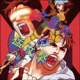Children of the Atom - X-Men Vs. Street Fighter