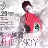 26 - DJ Orange (ShangHai) Remix - ANGEL @ HEAVEN WHITE PARTY