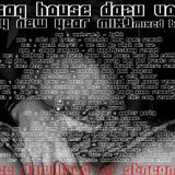 ich sag house dazu vol.54(happy new year Mix)
