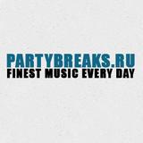 DVBBS - DRVGS (Brilliant Remix)